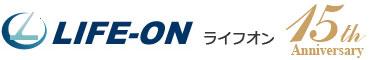株式会社ライフ・オン | LIFE-ON